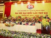 张晋创主席出席越共中央直属机关第十二次代表大会