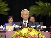 阮富仲总书记:将胡志明市建设成为文明现代和充满温情的城市
