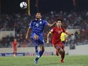 世预赛亚洲40强小组赛:越南队主场以0比3输给泰国队