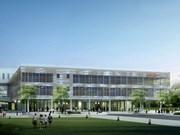 芹苴市越韩高科技工业园将于11月中旬投入运营