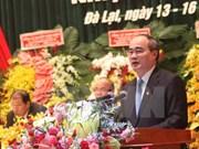 阮善仁同志出席越共林同省第十次代表大会