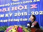 越共隆安省第十次代表大会隆重开幕