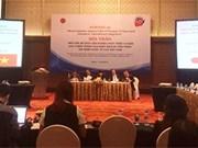 越南与日本分享利益共谋发展