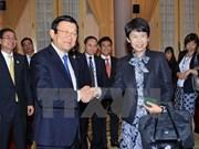 越南国家主席张晋创会见日本企业代表团