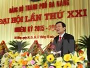 张晋创主席出席越共岘港市第二十一次代表大会