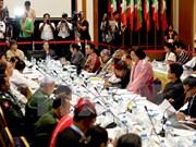 缅甸政府与8支武装组织签署和平协议