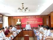 旅居老挝越南人为越共十二大文件稿提出意见