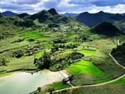 越南-韩国艺术摄影展在河内开幕
