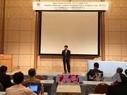 越南与日本促进高质量农业领域的合作