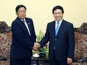 范平明副总理会见缅甸反腐败委员会主席吴妙温