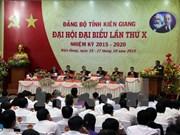 黎鸿英同志:坚江省应把优势充分发挥出来促进经济强劲增长