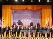 第九届东盟农村发展和扶贫工作部长会议在老挝举行