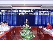 阮氏缘副主席会见老挝万象省委书记兼省长维东·赛雅颂