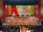 国会主席阮生雄出席越共河静省第十八次代表大会
