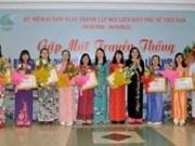 全国各地纷纷举行越南妇女联合会成立85周年纪念活动