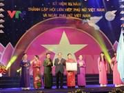 越南妇女联合会隆重举行成立85周年纪念典礼
