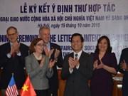 越南与美国俄勒冈州加强合作关系