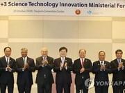 东盟与中日韩科学部长会议在韩国召开