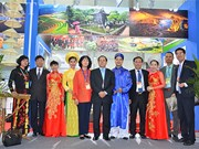 越南旅游形象推广活动在中国北京举行