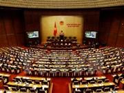 越南第十三届国会第十次会议在河内隆重开幕