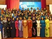 第十三届国会女性代表见面会在河内举行