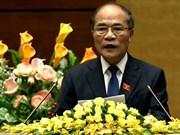 越南第十三届国会第十次会议公报(第一号)