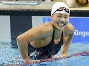 2015年越南国家游泳锦标赛:阮氏映圆共摘下16枚金牌