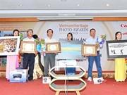 2015年越南遗产图片展在平顺省举行