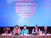 加入东盟共同体 越南企业的机遇与挑战
