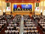 丁世兄同志出席越共安江省第十次代表大会