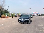 越南甲一号国道广治省路段扩建项目正式竣工通车