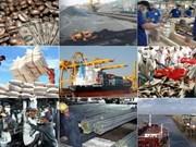 越南继续保障宏观经济稳定保持经济增长势头