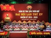 承天顺化省努力发展成为中部重点经济区的文化旅游中心