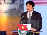 越共河内市第十六次代表大会将于11月初举行