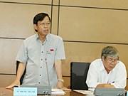 越南第十三国会第十次会议:国会代表深入讨论经济社会问题