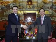 进一步加强越南河内市与俄罗斯莫斯科州多领域的合作