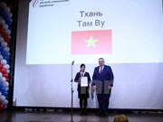 越南岘港市外语大学教师在国际俄语教师竞赛中获奖