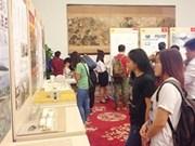 亚洲17所大学学生参加在越南举行的建筑设计比赛