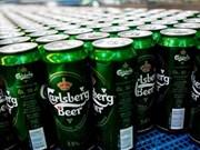 越南嘉士伯啤酒公司推出参观厂房旅游线
