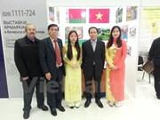 """越南参加""""跨区域经营活动""""国际展会"""