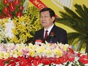张晋创主席出席越共平阳省第十次代表大会