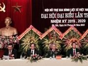 越南烈士家属协助协会第二次大会在河内召开