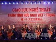 中国云南艺术团赴越南巡演