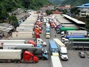 越南政府颁布有关边民享受免征进口关税待遇的规定