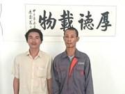 越南政府总理指导处理在阿尔及利亚越南劳工遭殴打事件