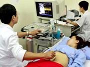 河内市提出每个乡坊医疗保险参加人数最少达1000人的目标