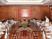 越共中央理论委员会第十六次会议在河内召开
