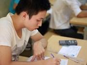 河内市教育培训质量在全国位居第一