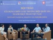 建立食品国家品牌战略促进越南食品业发展