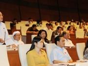 越南第十三届国会第十次会议发表第五号公报